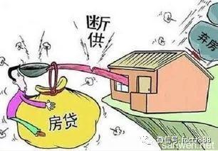 """房子卖不掉、月供还不起,炒房客的""""中年危机""""来了"""