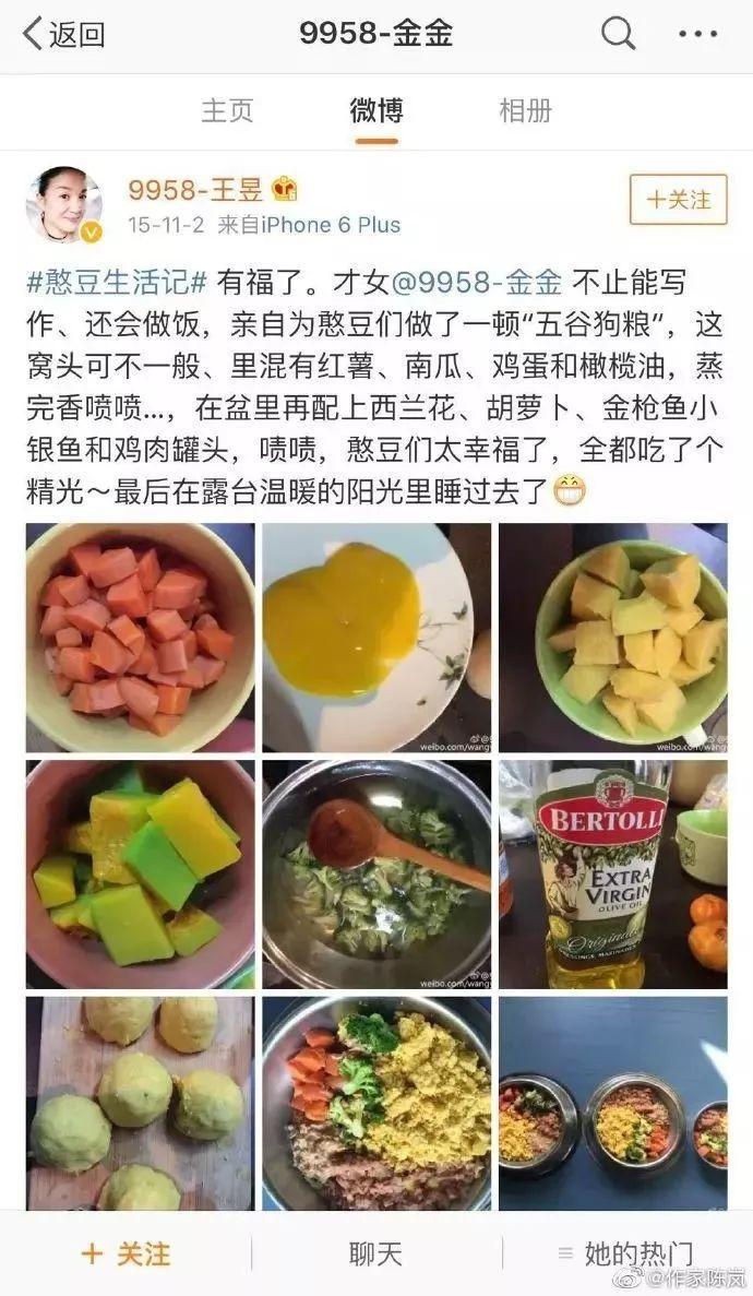 吴花燕事件内幕曝光:吃人的机构,消失的慈善