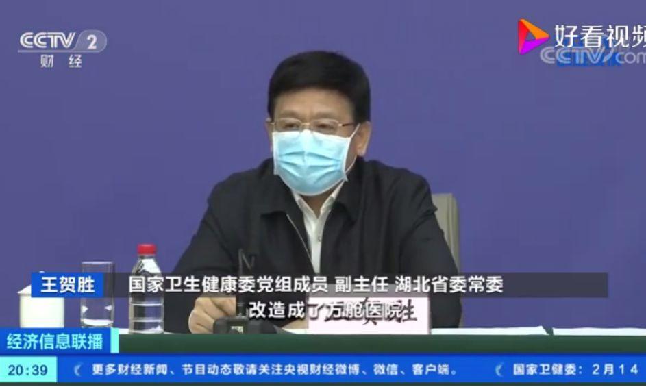 黄女士能突破武汉封城回北京,背后释放出一个重大信号