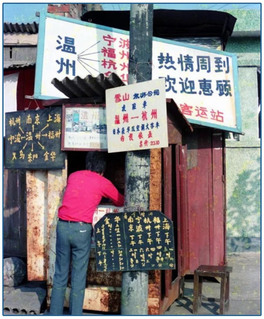 中国城市赚钱能力大排行!哪些地方最失意?最好赚钱的是哪里?想报复性增收,不要错过……