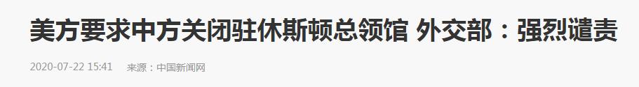冲突升级,美国要把中国清出美元支付体系?这可是金融核战啊!