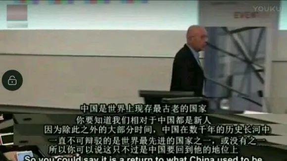 中国,一个伪装成国家的文明