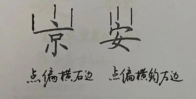练字最快的办法,9大核心规律,不一般的练字法,还很有效