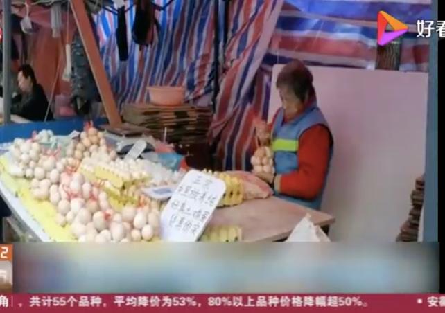 互联网巨头正在夺走卖菜商贩的生计