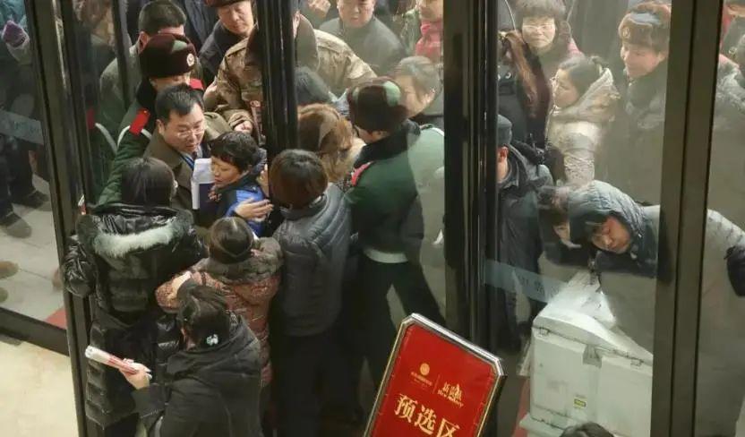 拜拜,中国再无P2P,一部荒诞剧和血泪史