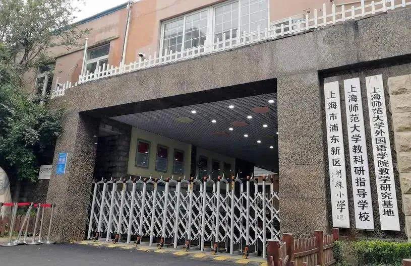 称霸上海的教育大区!入学门槛低,普娃的乐园,众多优质学校怎么选?
