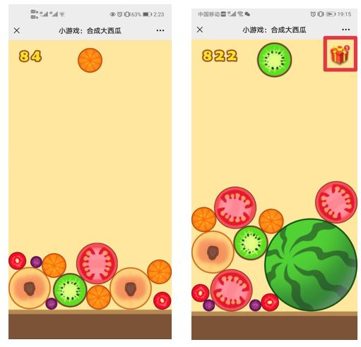 玩 《合成大西瓜》反被「割韭菜」,网红游戏隐藏骗局