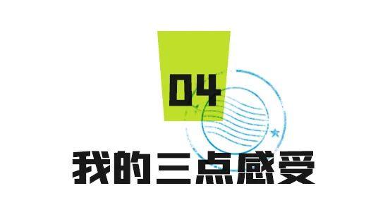 上海中考大变天,学区房凉凉?看清教改风向标,才能以不变应万变