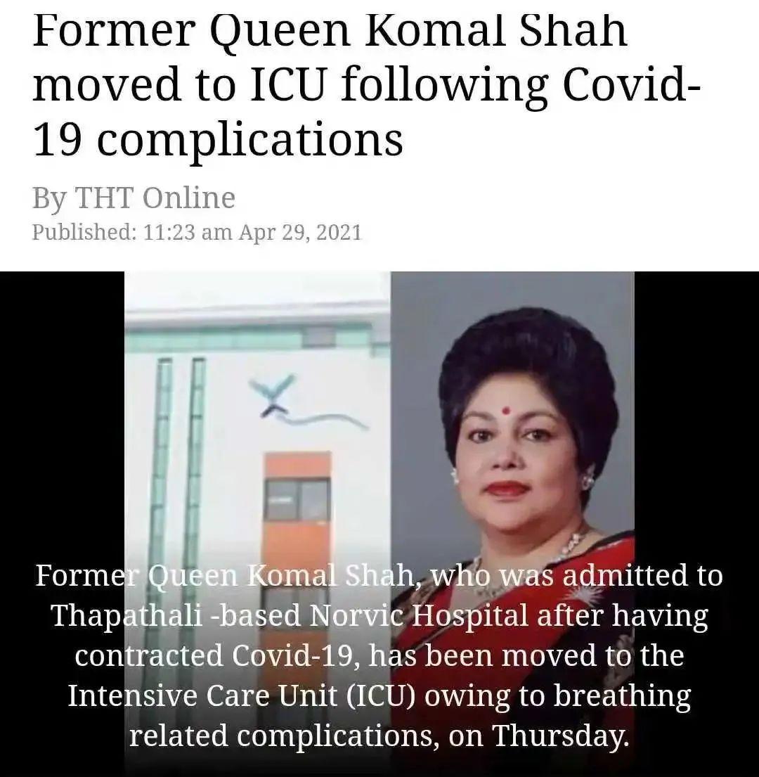 印度之后,尼泊尔爆疫!日增近万,雪山之国或将消融……