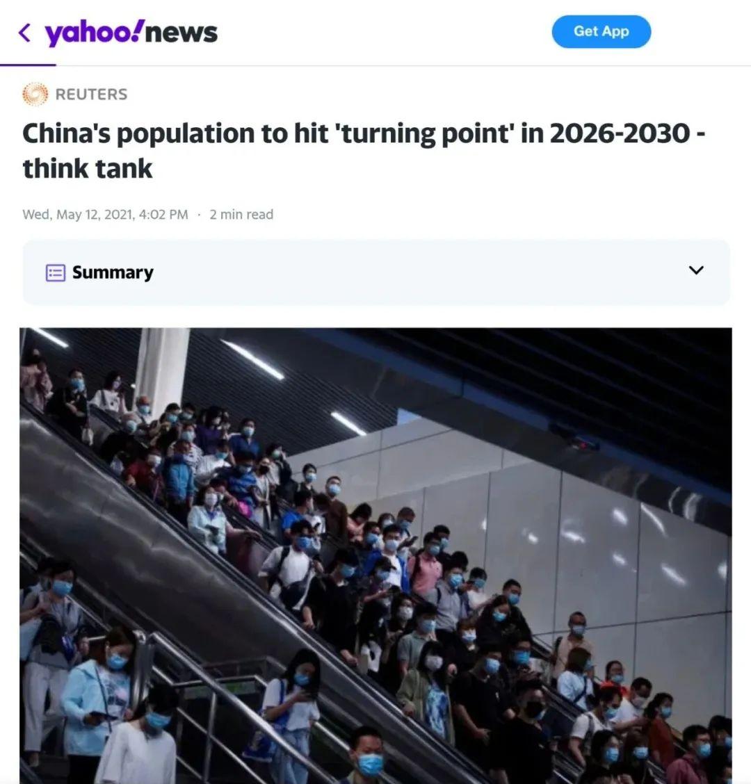 中国真的没有前途了吗?