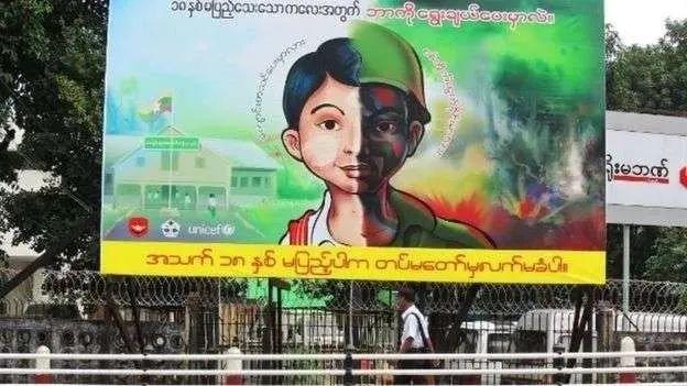 真实的缅北,比你想象中的更残酷