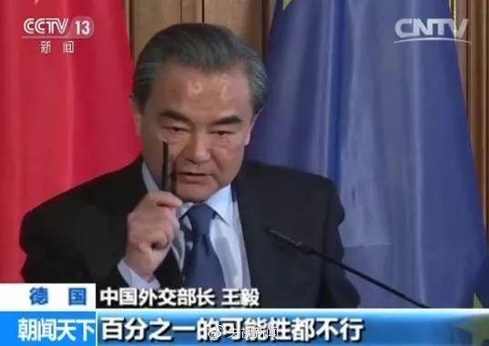 只要我们自己不犯错,谁也无法阻止中国崛起!