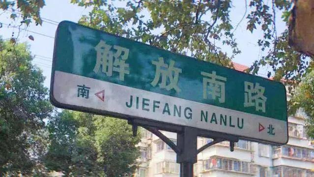 """家属已接到""""私募一哥""""徐翔,2077天后归来江湖已不再"""
