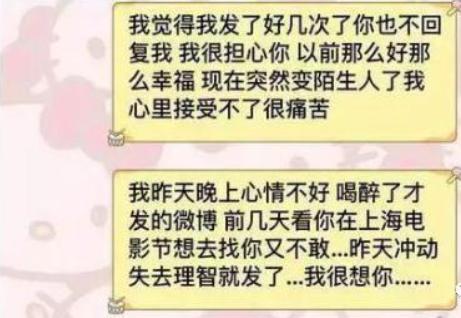 警方调查公布:不对等的「性权力」下, 吴亦凡们终被反噬。