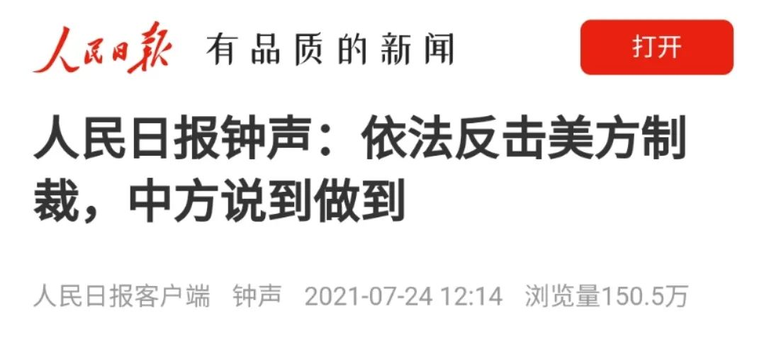 原创   美国副国务卿来天津要谈什么事?