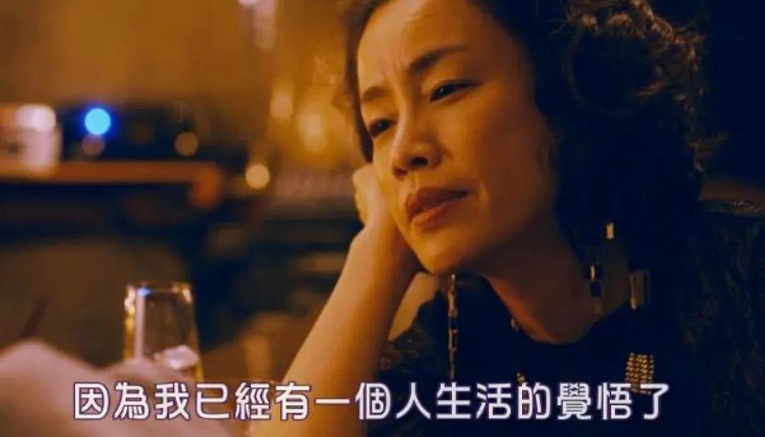 北京,一座没有性生活的城市