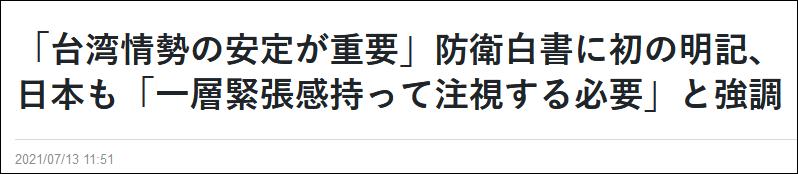 世上只有琉球!哪来的冲绳