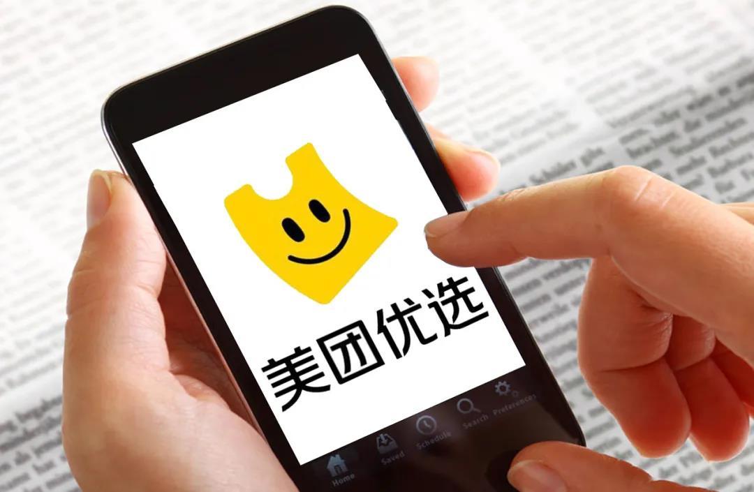 """王兴""""狼性毕露"""",美团反噬电商"""
