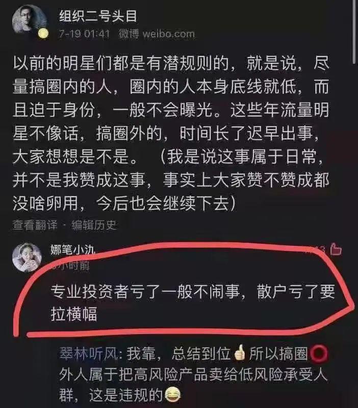 吴某凡刚刚被刑拘,揭开了演艺圈几十年的潜规则