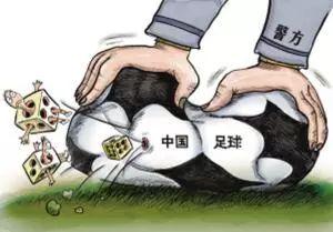 中国体坛腐败到底有多触目惊心?