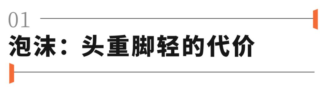 阳谋与赌局:中国动力电池的生死竞赛