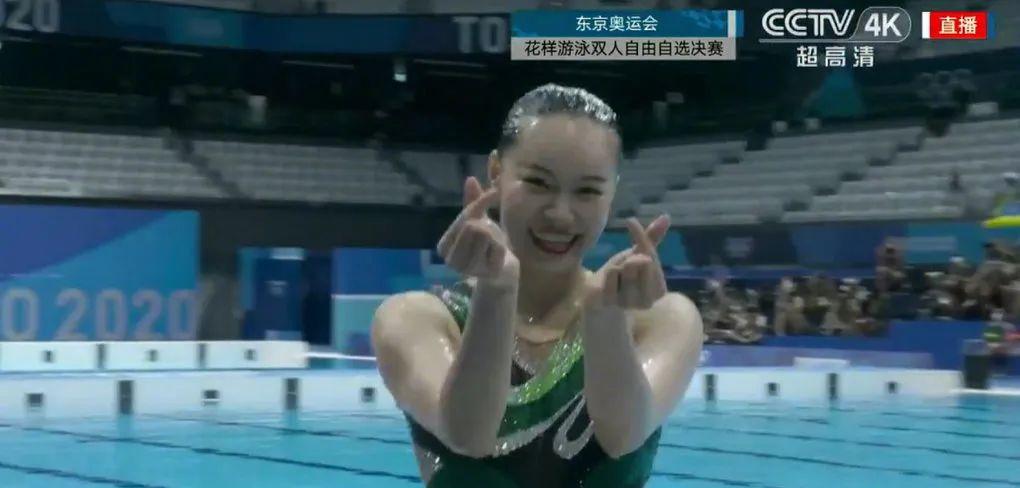 """中国奥运选手""""花式比心""""刷上热搜!最后一个太可爱啦~"""