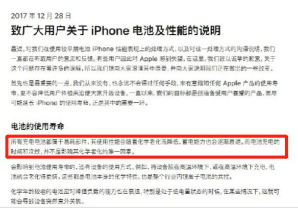 看完苹果发布会,我的『维修权』被偷了