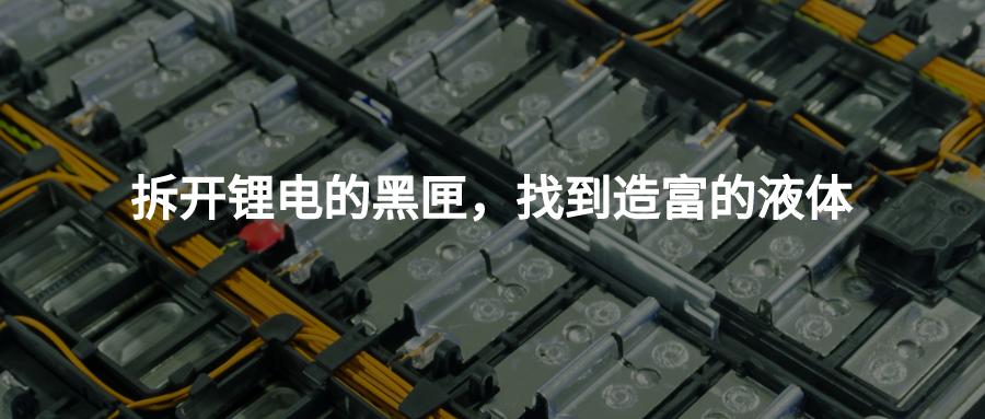 """""""黑石交易""""告吹,SOHO中国或""""零售""""剩余资产"""