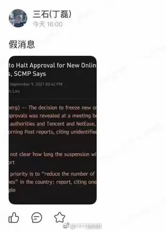 中国游戏行业,梦回 2018?